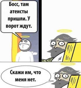 фотомысли_юмор